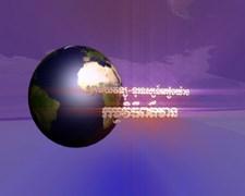 Chương trình tiếng Khmer (28/03/2016)