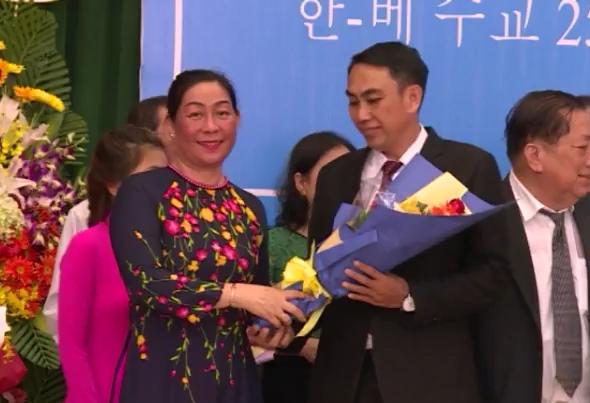 25 năm thiết lập quan hệ ngoại giao Việt - Hàn