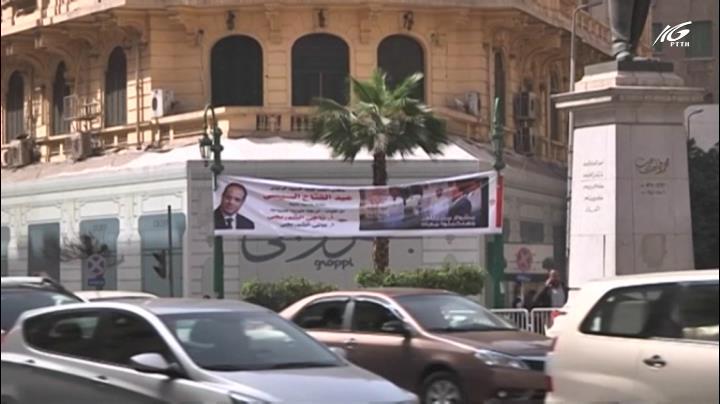 Ai Cập tăng cường an ninh bảo vệ bầu cử tổng thống
