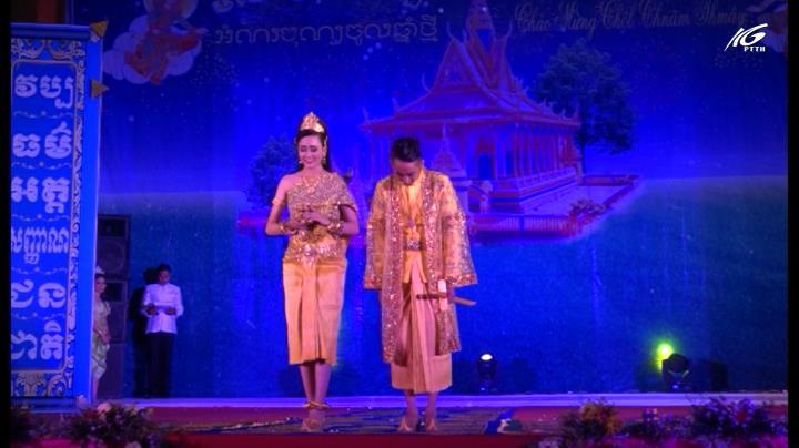 Rộn ràng văn nghệ đón tết Chol Chnam Thmay