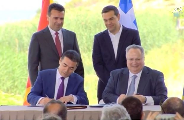 Ký kết thỏa thuận chấm dứt tranh cãi về tên quốc gia