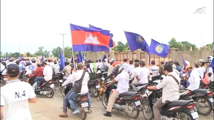 Chiến dịch vận động tranh cử Quốc hội ở Campuchia