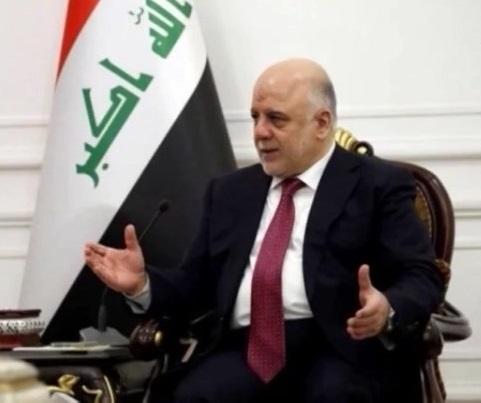 Thủ tướng Iraq hủy chuyến thăm Iran