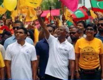 Bầu cử Tổng thống Maldives