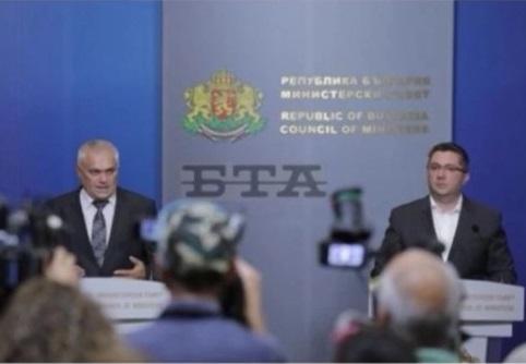 Ba bộ trưởng mất chức sau vụ tai nạn xe buýt