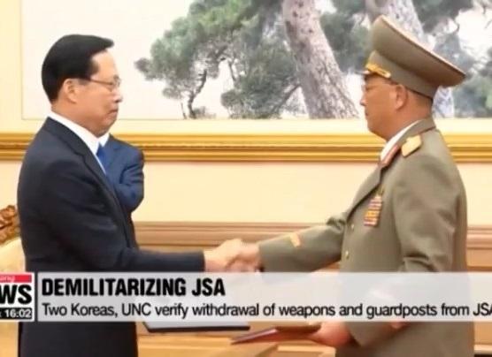 Hai miền Triều Tiên thanh sát giải giáp