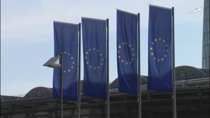 Thoả thuận Brexit sắp được công bố