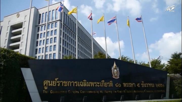 Thái Lan thông báo thời điểm tổng tuyển cử