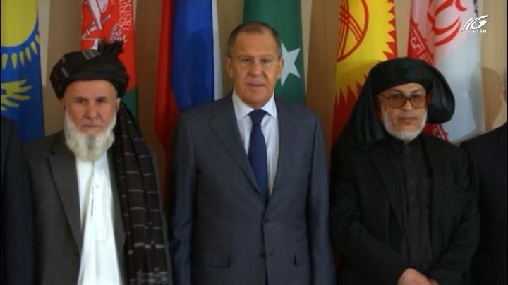 Kêu gọi toàn vẹn lãnh thổ của Afghanistan