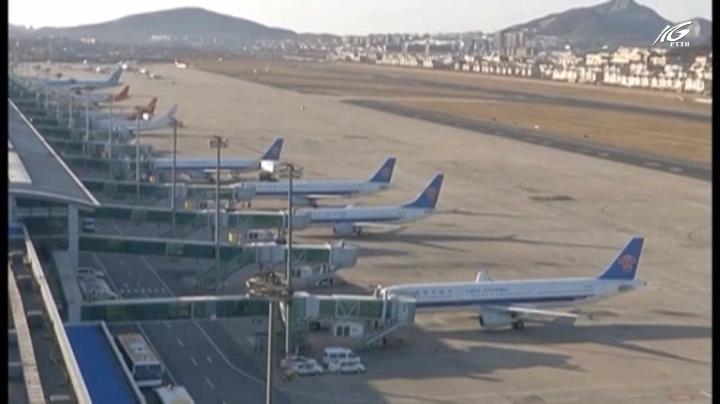 Hàng không dân sự Hàn - Trung hoạt động