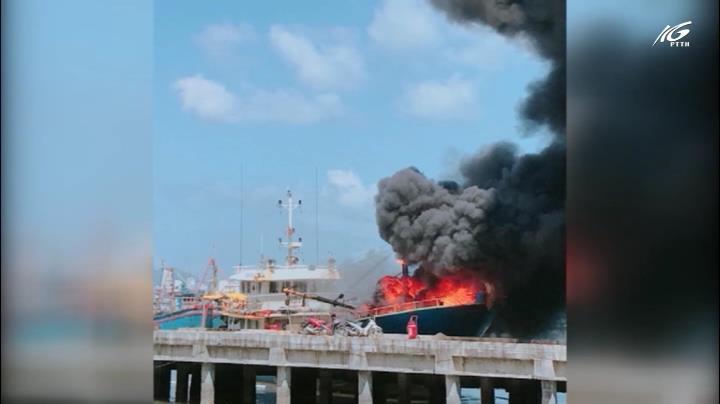 Cháy tàu cá, thiệt hại hàng tỉ đồng