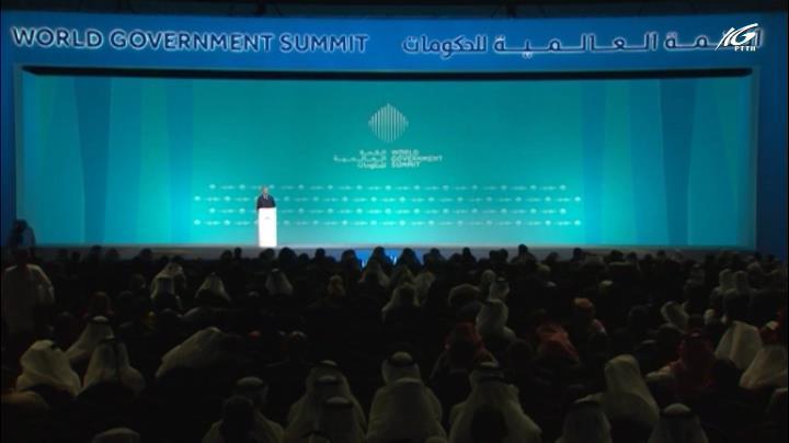 Hội nghị thượng đỉnh chính phủ toàn cầu 2019
