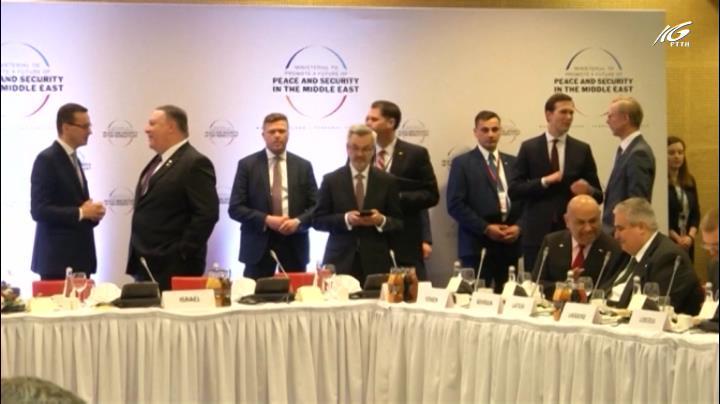 Hội nghị quốc tế về Trung Đông tại Ba Lan