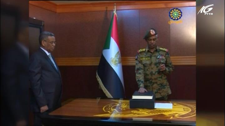 Hội đồng chuyển tiếp Sudan tuyên thệ nhậm chức