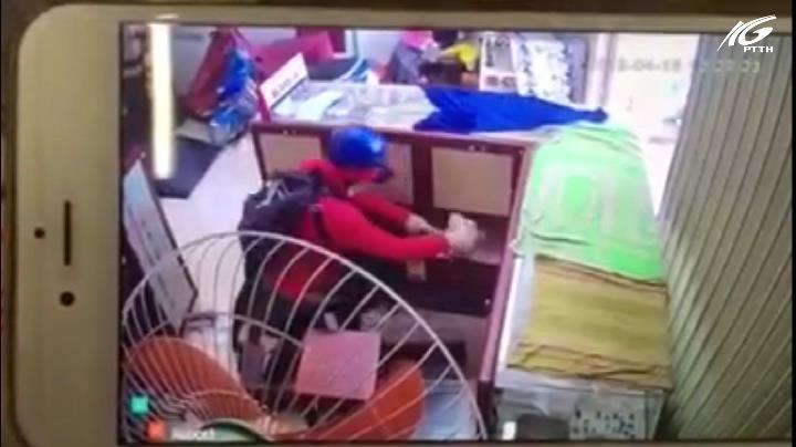 Vây bắt nghi phạm xông vào cướp tiệm vàng