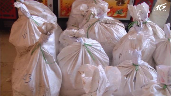 Phi tang nửa tấn ma túy đá ở Nghệ An