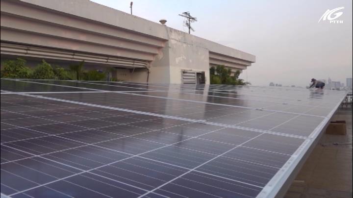 Người dân được thanh toán điện mặt trời nối lưới