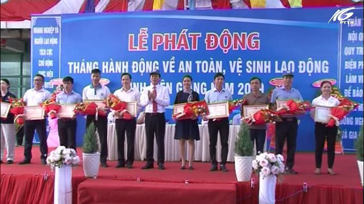 Kiên Giang: Hưởng ứng tháng hành động về an toàn, vệ sinh lao động năm 2019
