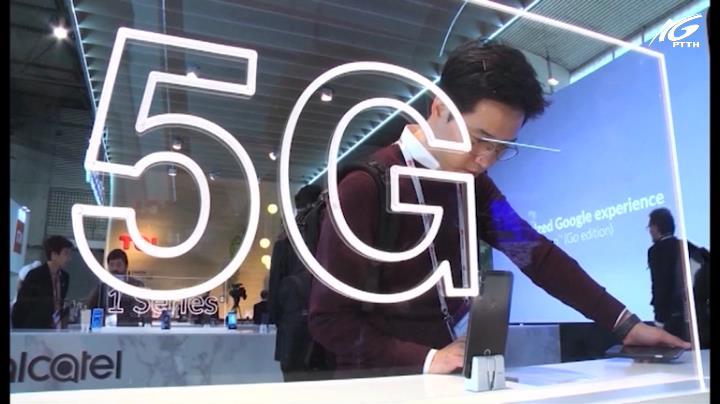 Vodafone triển khai mạng 5G tại Tây Ban Nha