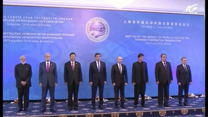 SCO cam kết tăng cường hợp tác thực chất