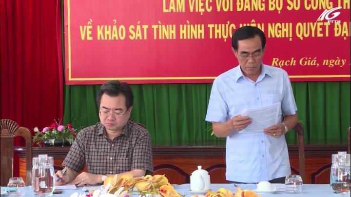 Bí thư tỉnh ủy Nguyễn Thanh Nghị làm việc với sở công thương