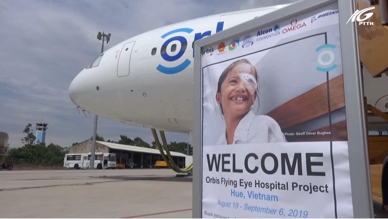Bệnh viện bay duy nhất trên thế giới vừa đến Huế