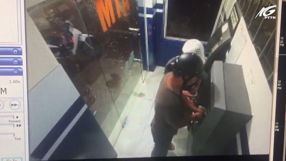 Nghệ An: Bắt nhóm nghi phạm người Trung Quốc làm giả thẻ ATM