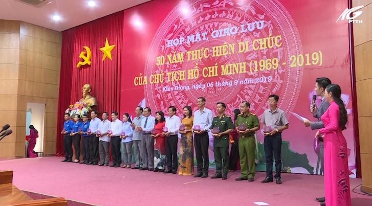 Nhân rộng những điển hình tiên tiến học tập và làm theo tư tưởng, đạo đức, phong cách Hồ Chí Minh