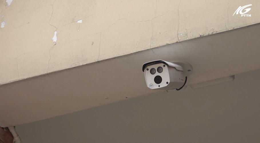 Lắp camera trong lớp học để ngăn bạo hành, nên hay không?