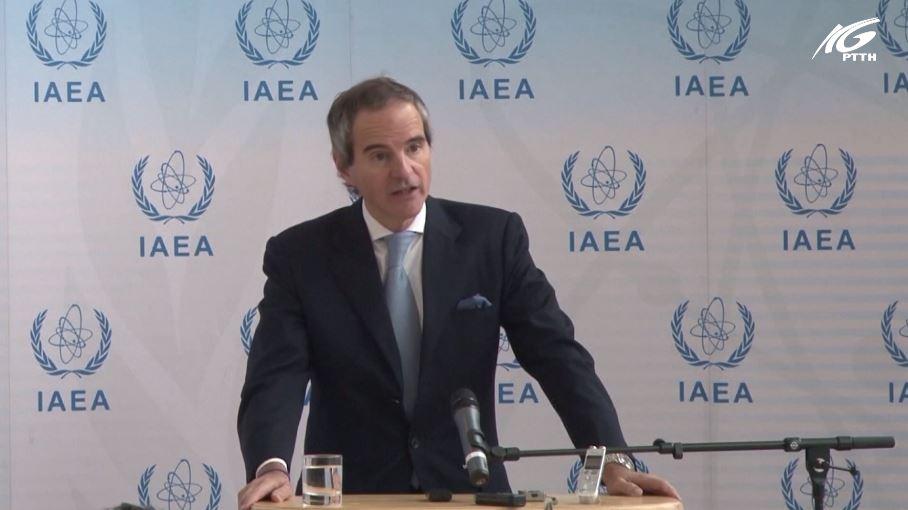 IAEA chính thức phê chuẩn Tổng Giám đốc mới