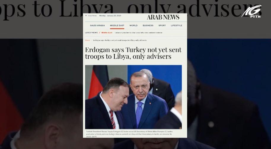 Thổ Nhĩ Kỳ tuyên bố chưa điều quân sang Libya