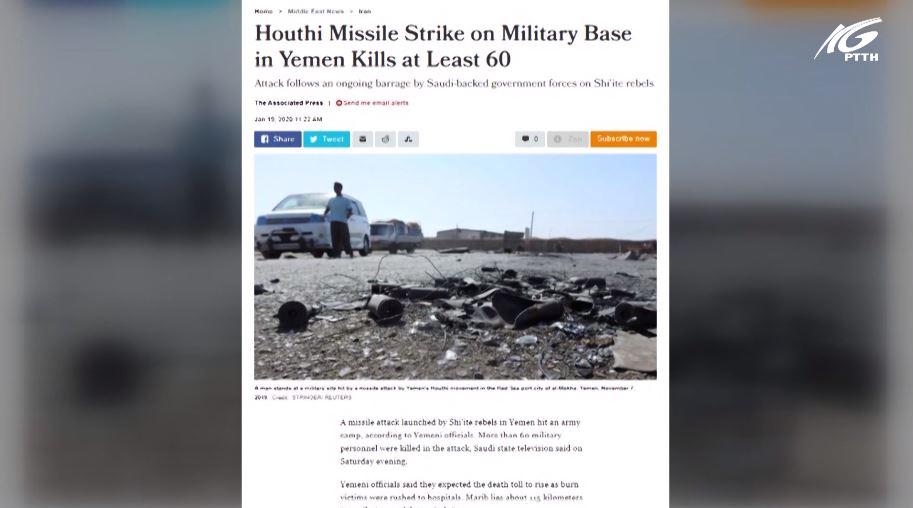 Không kích tại Yemen, 60 người thiệt mạng