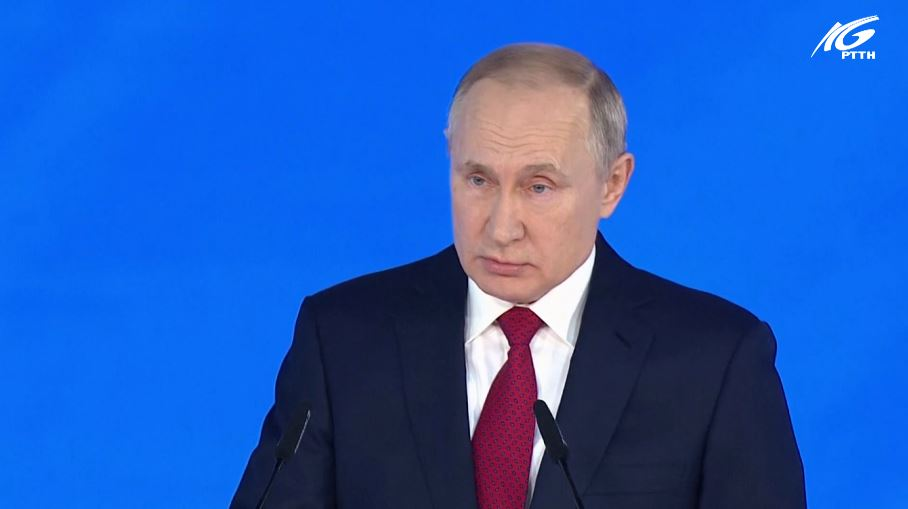 Tổng thống Nga thúc đẩy sửa đổi Hiếp pháp