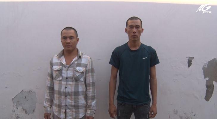 Bắt giam 2 đối tượng bắt cóc tống tiền