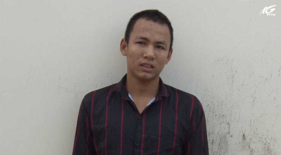 Huyện Kiên Lương: Bắt giam thanh niên hiếp dâm bé gái 13 tuổi ngoài bờ ruộng
