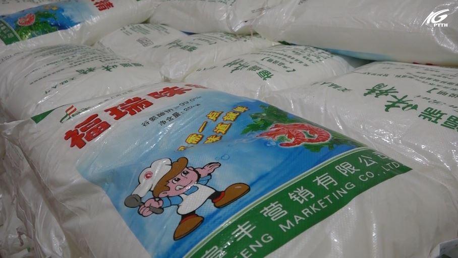 TP- HCM: Bắt giữ 45 tấn bột ngọt giả