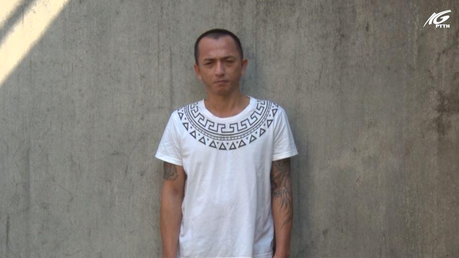 TP. Phú Quốc: Bắt đối tượng bắt giữ người trái phép