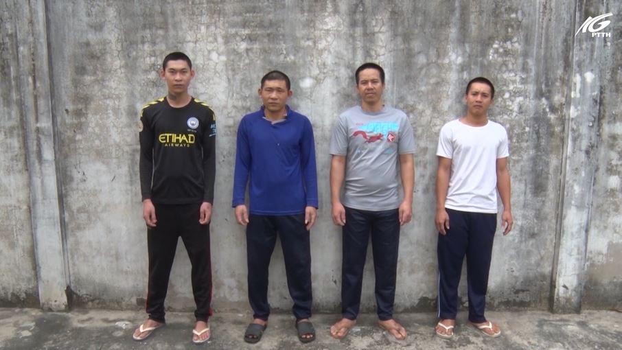 Huyện Kiên Lương: Đề nghị truy tố 4 đối tượng cướp tài sản