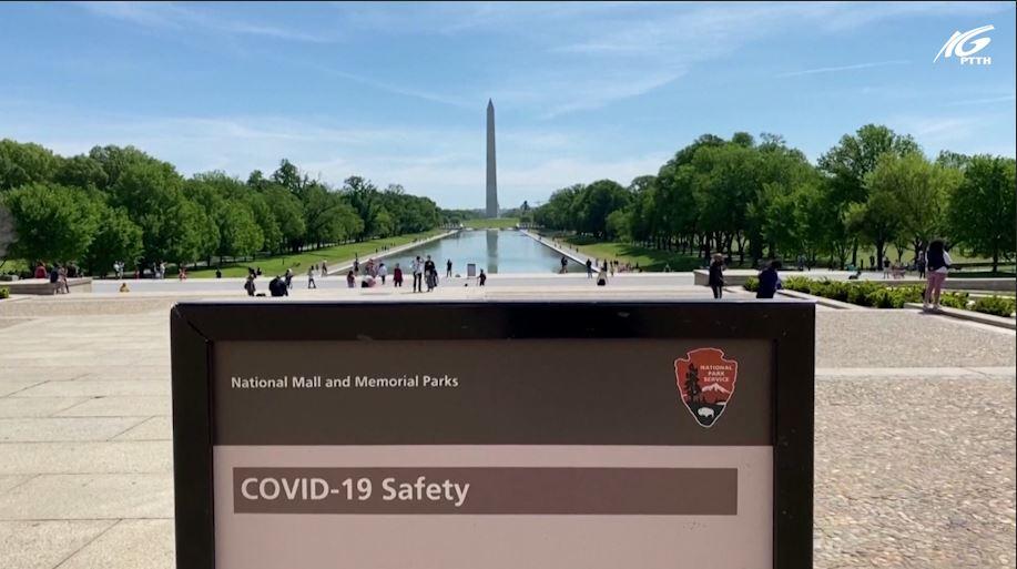 Mỹ: Số ca nhiễn COVID-19 giảm kỷ lục