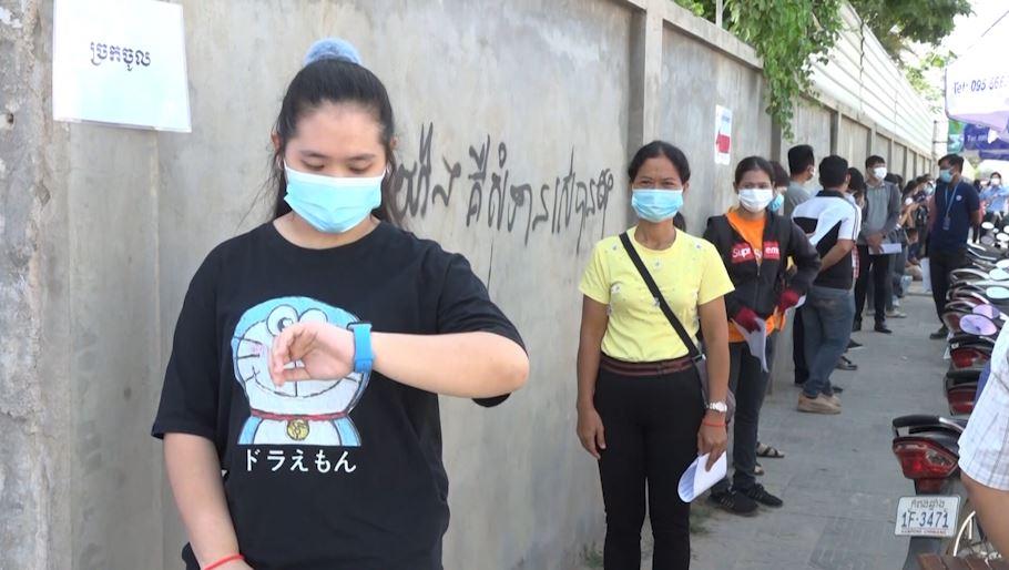 Thủ đô Phnom Penh có thêm hơn 500 người nhiễm COVID-19
